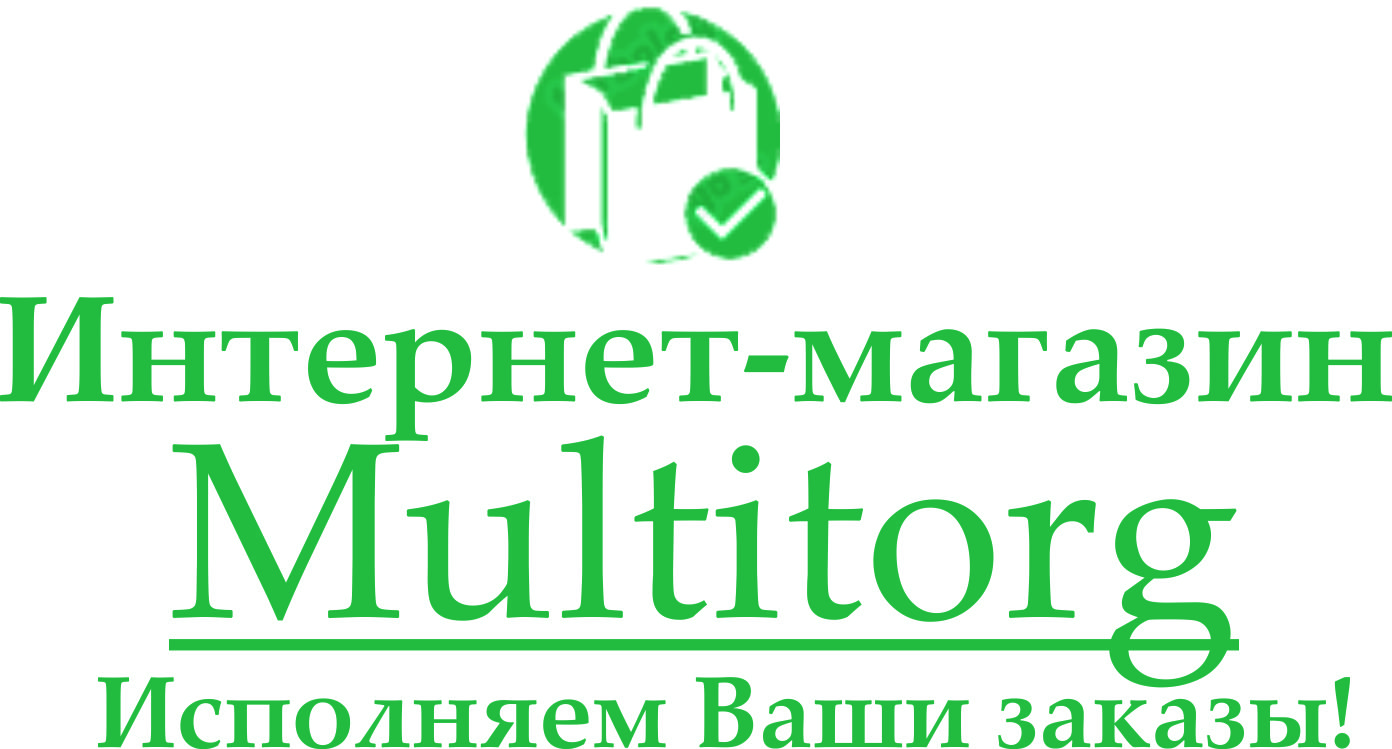 Интернет-магазин Multitorg